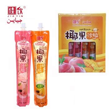Suck-fruit-jelly-drink-juice-cici-Coconut.jpg_350x350